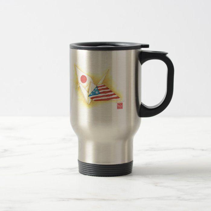 Photo of Travel Mug ~ Japan-U.S. Friendship
