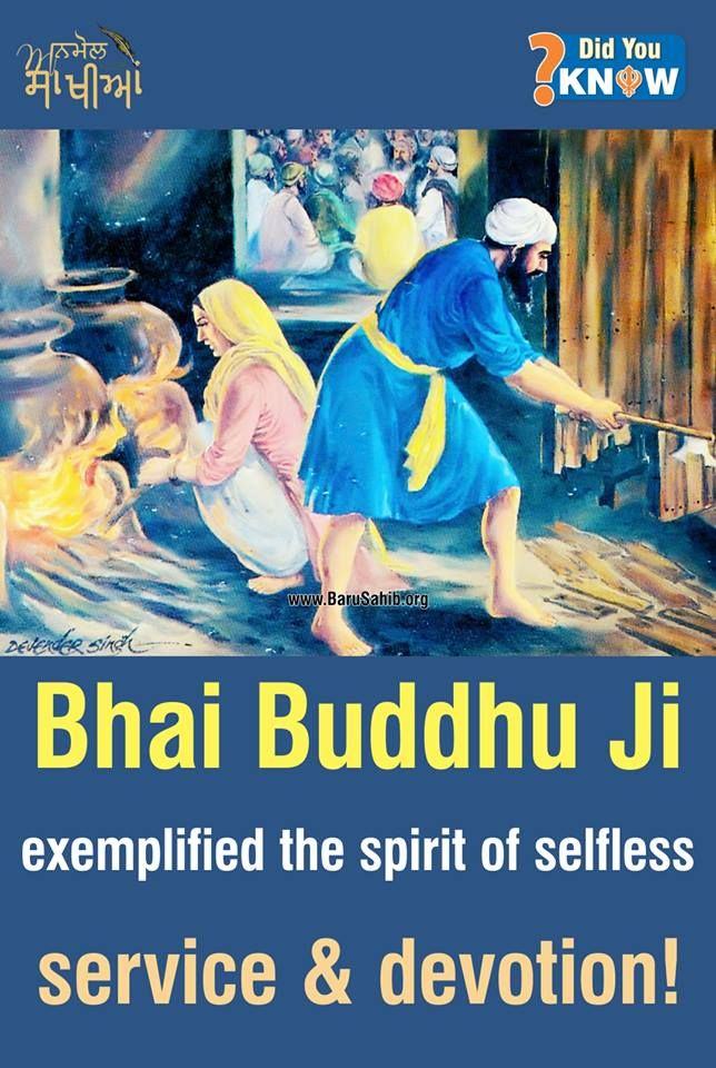 anmolsakhiya bhai buddhu ji exemplified the spirit of selfless   anmolsakhiya bhai buddhu ji exemplified the spirit of selfless service devotion sewa panthi