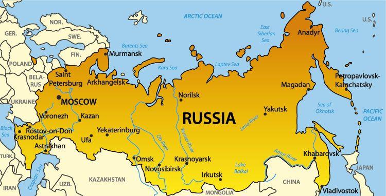 russie Maps Pinterest - fresh world map in russian
