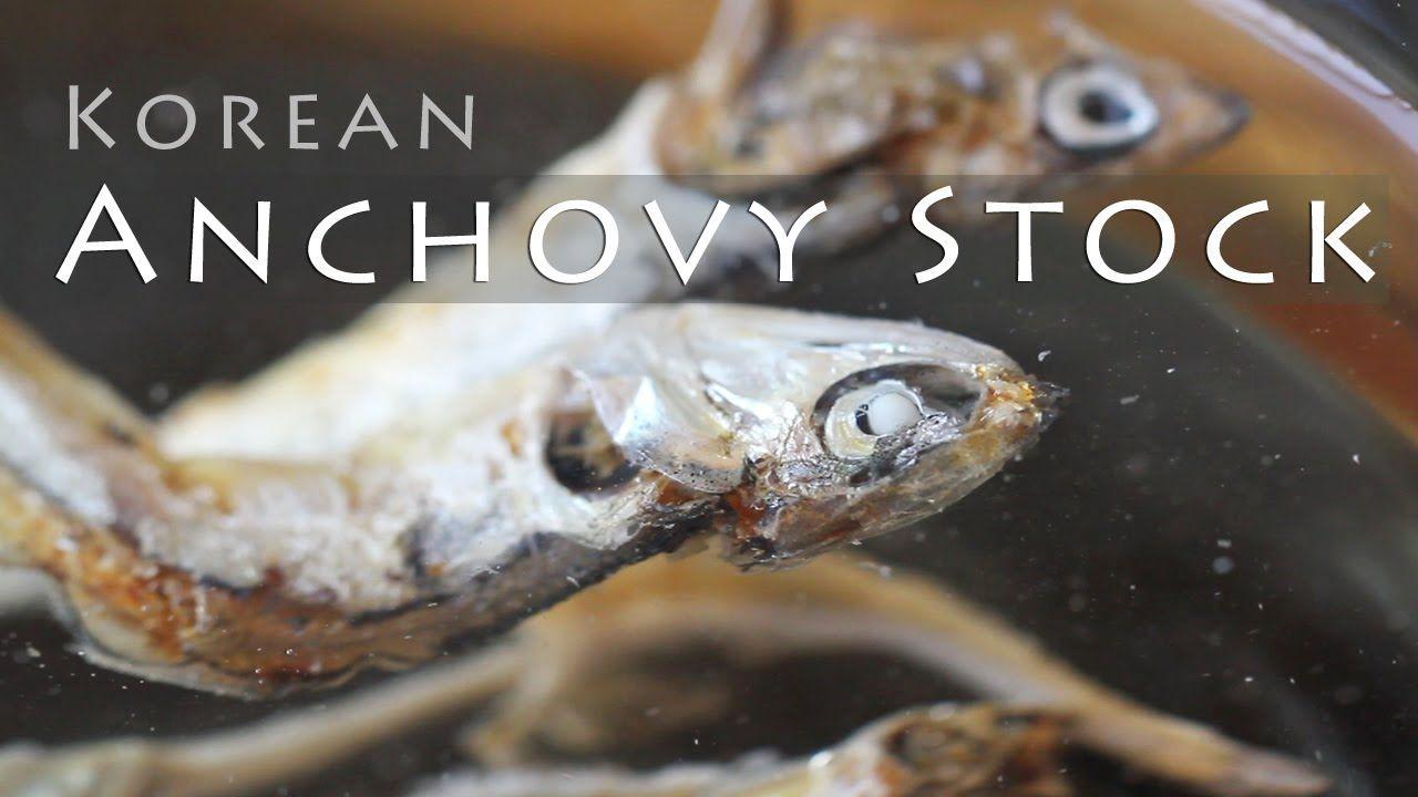 Korean Anchovy Stock Recipe 멸치국물 만들기