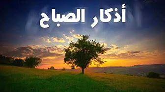 Pin On 2 Pure Soul Islam Rising