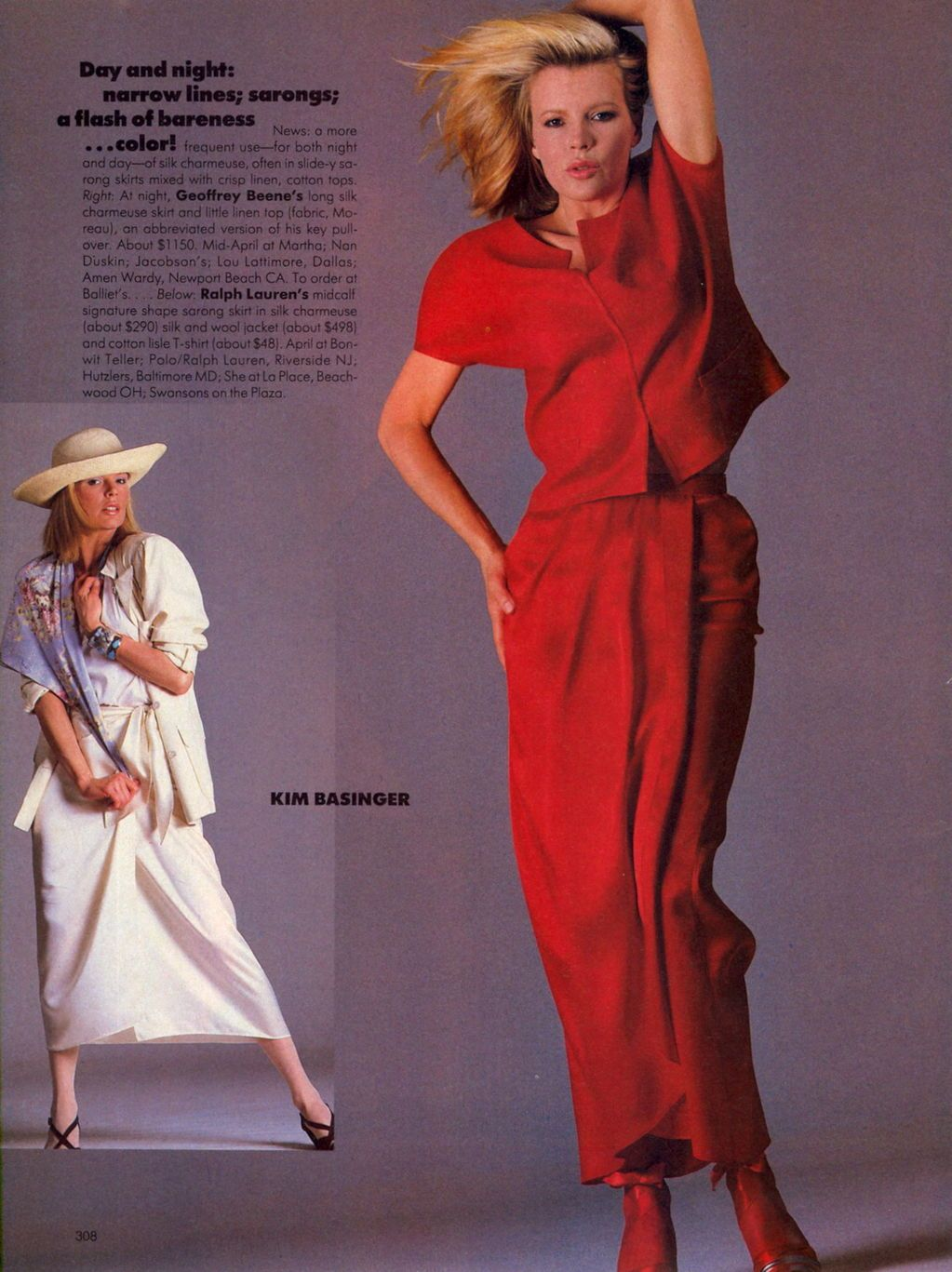 Kim Basinger For Vogue 1983: Kim Basinger For Vogue 1983 In 2019
