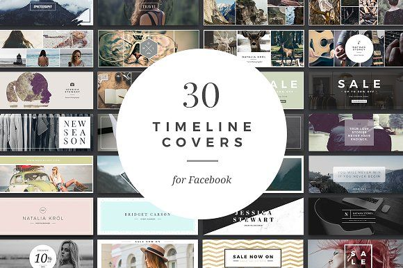 Facebook Timeline Cover Templates By Medialoot On Creativemarket