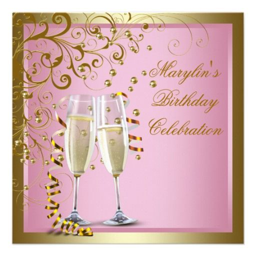 Pink Gold Womans Pink Gold Birthday Party Announcement