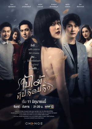 18 Thai Dramas Ideas Thai Drama Drama Drama Movies
