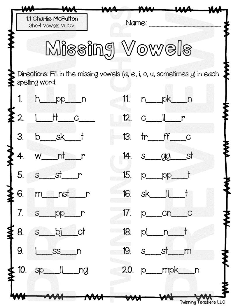 3rd Grade Reading Street Spelling Missing Vowels Units 1 6 Reading Street 3rd Grade Reading Spelling Worksheets [ 1056 x 816 Pixel ]