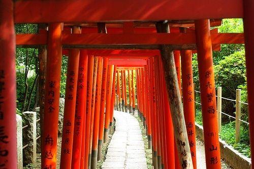 14 Things To Do In Yanesen Yanaka Nezu And Sendagi Tsunagu Japan Tokyo Travel Japan Travel Visit Japan
