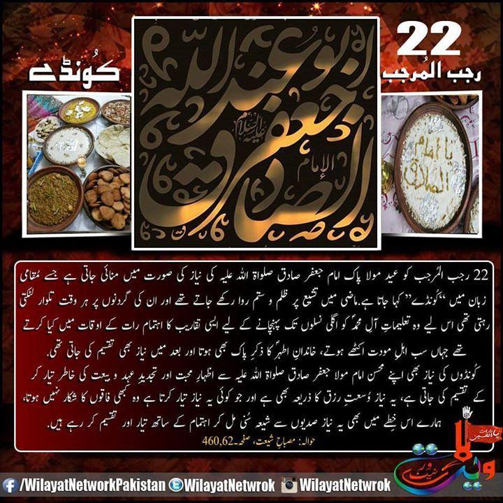 Popular Rajab Eid Al-Fitr Greeting - f8ca117cf45b0a13071d42bd28a78a65  Picture_68569 .jpg