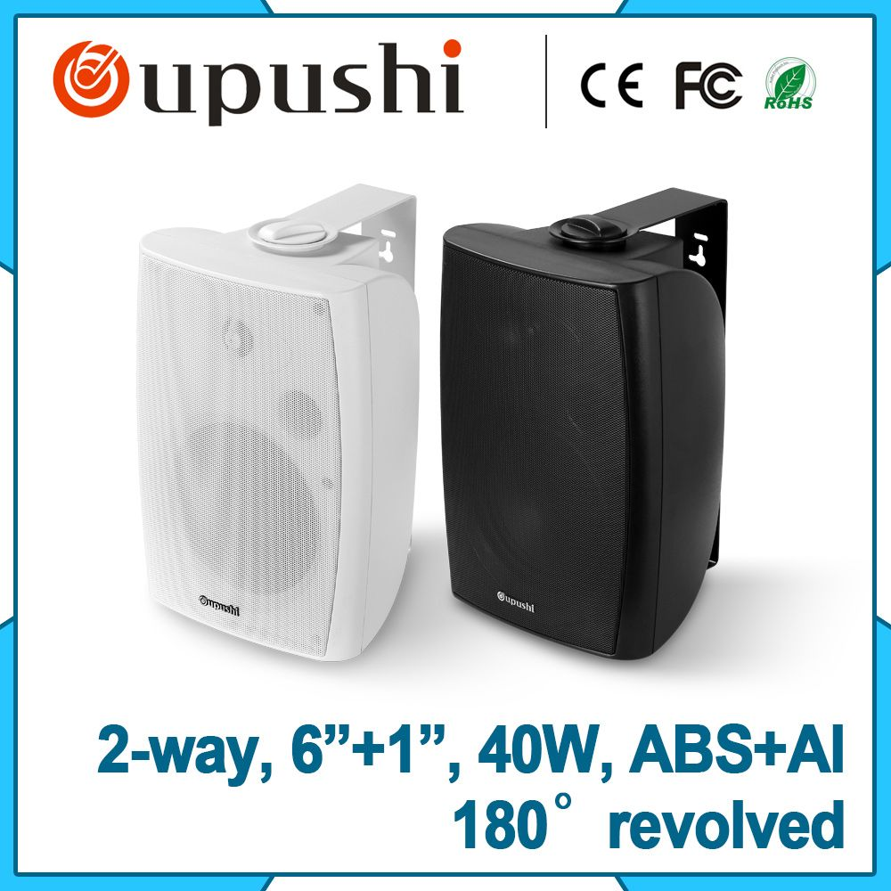 Click to Buy << 40W Online Shopping Active Home Theater Speaker ...