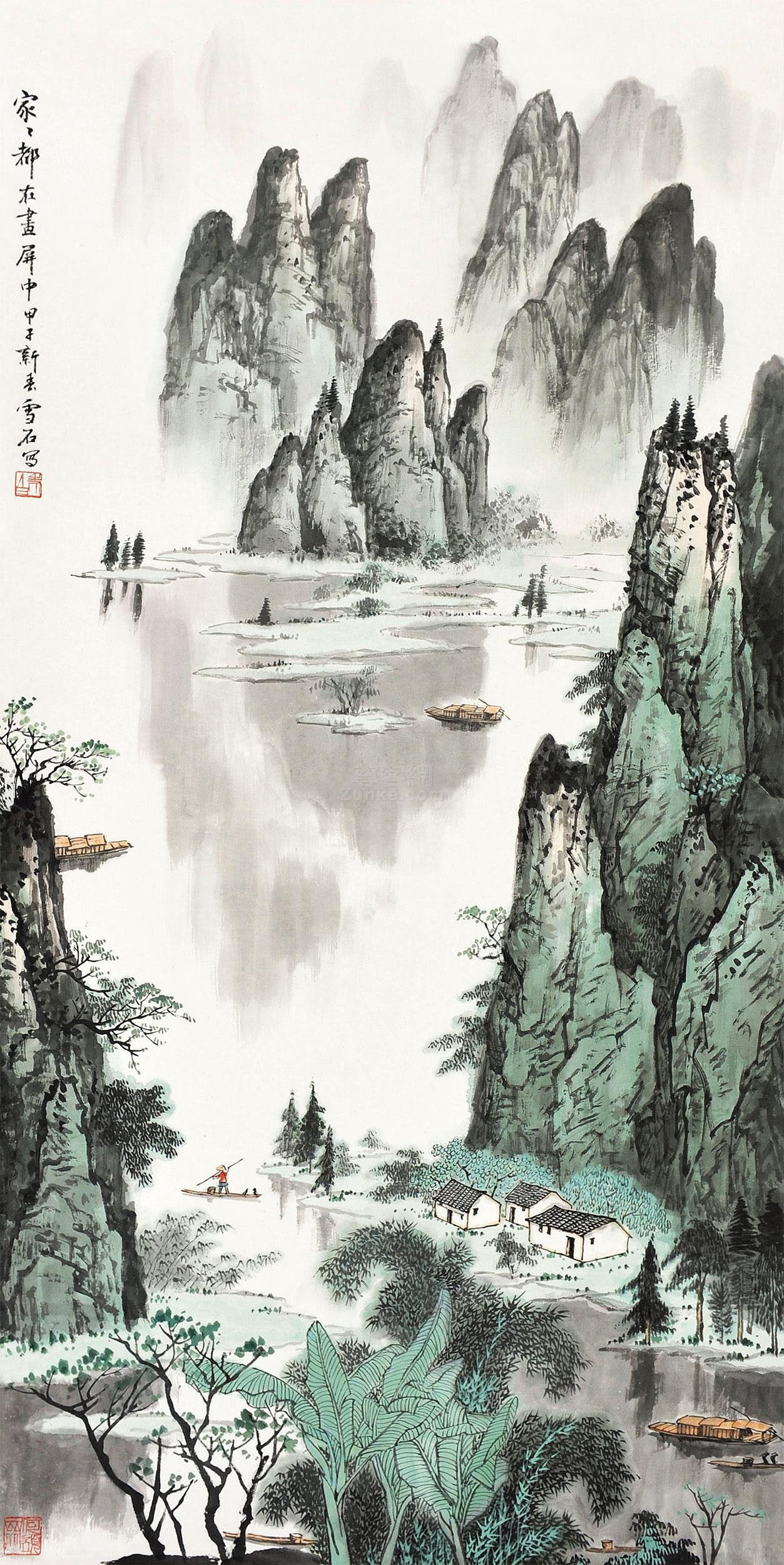 Pin By Coocoo Cachoo On Kithri Chinese Artwork Japan Painting Chinese Art