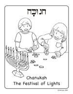 click here for Chanukah Coloring Page | Holidays_Jewish | Pinterest ...
