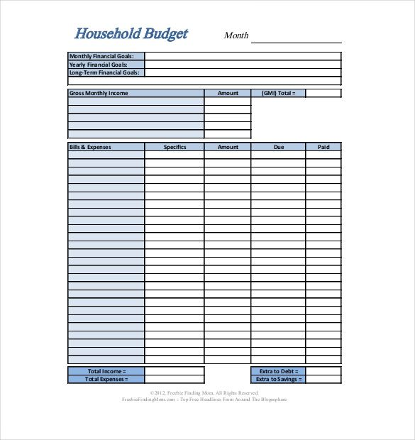 home financial budget template