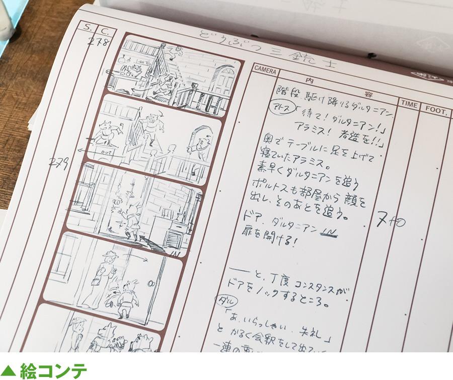 Design おしゃれまとめの人気アイデア Pinterest Koichi Watabe
