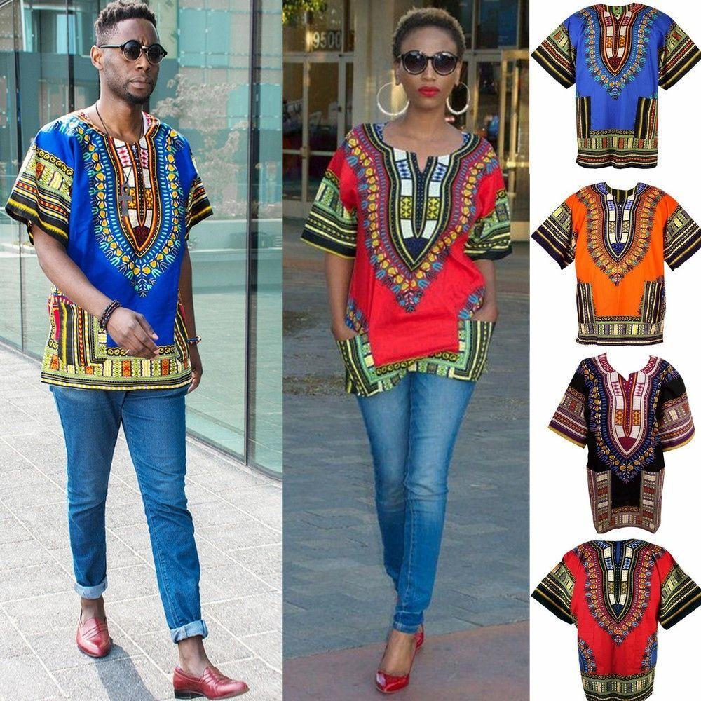 UNISEX Dashiki Men's Adult Summer Casual Loose Short