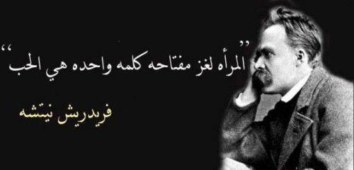 من اقوال العظماء في صور Daily Life Quotes Life Quotes Quotations