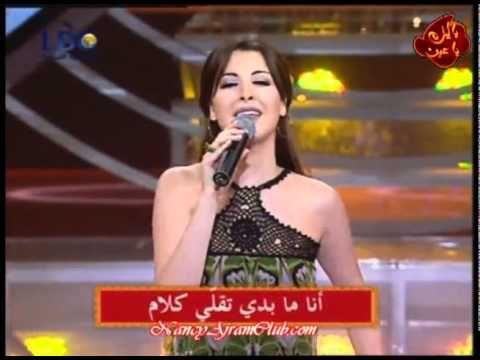 Nancy Ajram-Ehsas Jdeed LBC TV (Better Quality) | Stuff to Buy
