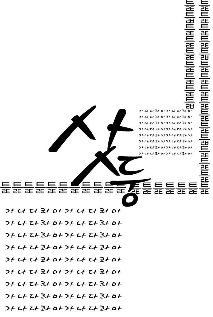 t212_HI_홍영미_w12_08