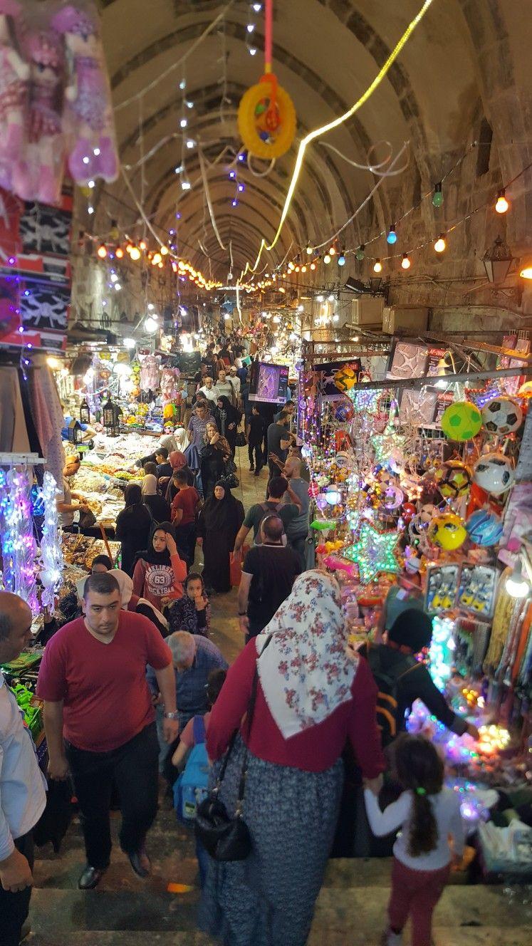 مباشر قبيل اذان المغرب من اسواق القدس 15 رمضان 1440 هجري Israel History Palestine History
