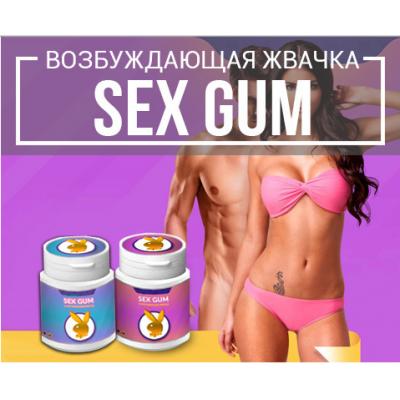 Капельки для возбуждения сексуального для мужчин