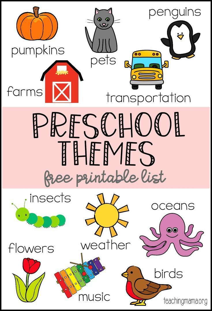 Preschool Themes Printable #preschool