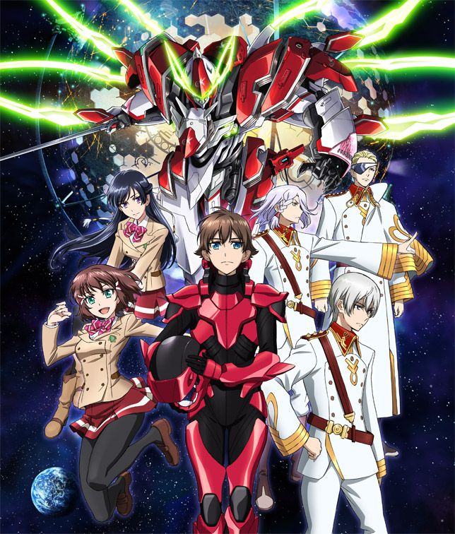 Valvrave the Liberator If you like this you may like