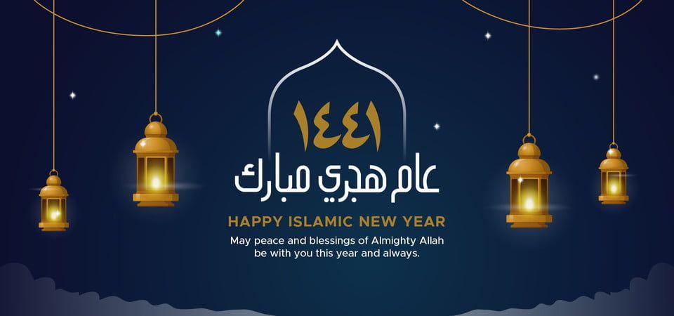 Aam Hijri Mubarak Arab Kaligrafi Selamat Tahun Baru Islam 1441 Reka Bentuk Latar Belakang Dengan Hiasan Vektor Lampu Tanglung Tradisional Latar Belakang Ilustrasi Kaligrafi