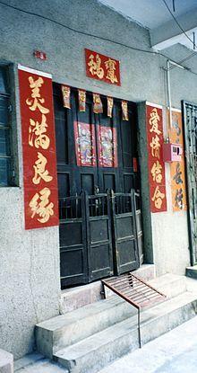 Chinese New Year Wikipedia The Free Encyclopedia Chinese New Year Newyear New Year Celebration