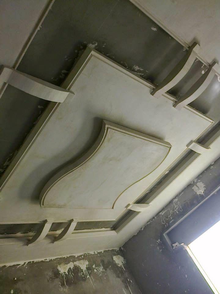 مدونة بيبون ديكورات جبس جديدة 2015 جبس معلق صور الجبس الرومي 2015 Pop False Ceiling Design False Ceiling Design Ceiling Design Modern