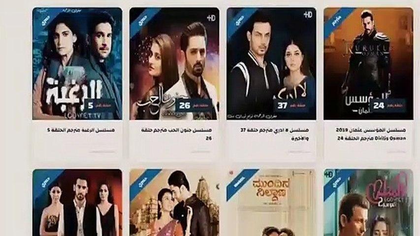 مسلسل اقدار الزواج حلقة 1621 Movie Posters Ana Movies