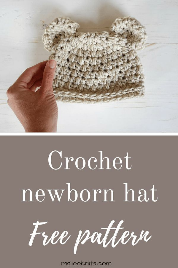 Baby bear crochet newborn hat pattern #crochetbear