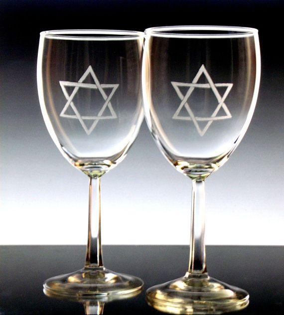 Star of david wine glass set of 2 hanukkah jewish holiday star of david wine glass set of hanukkah jewish holiday chanukah dining and entertaining home living hostess gift ideas holidays negle Gallery