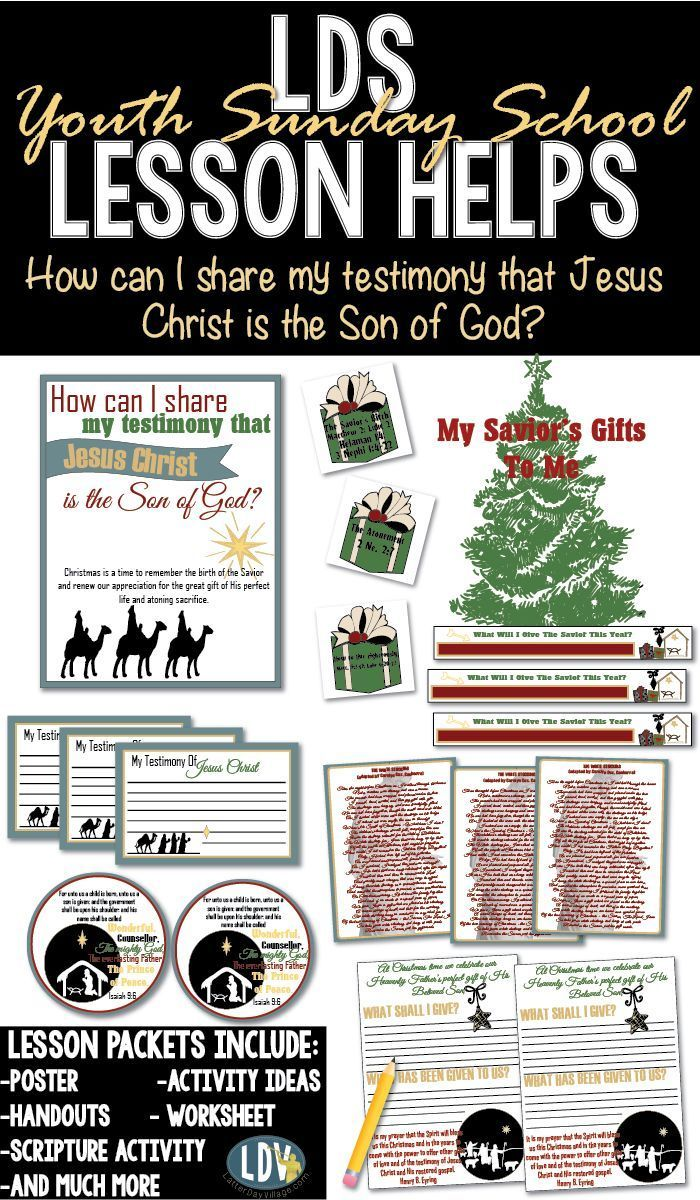Youth Sunday School CHRISTMAS lesson focusing on the Gift of