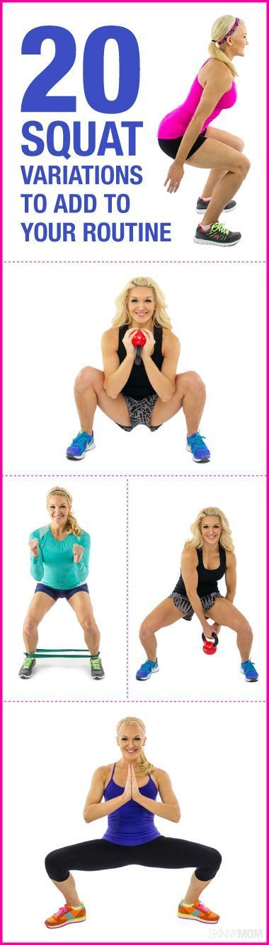 #variations #fitness #routine #tighter #squats #squat #your #tush #add #for #to #a20 Squat Variation...