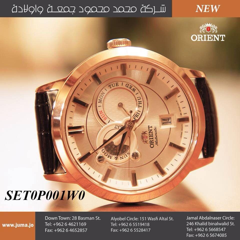 Orientwatch Watch Wristwatch Jumastore Jordan Amman Japan Offer Orient Watch Orient Omega Watch