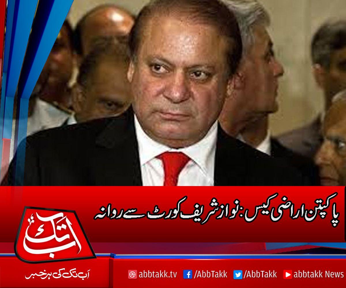 Pin by Majid Siddiqui on Abb Takk.tv Court judge