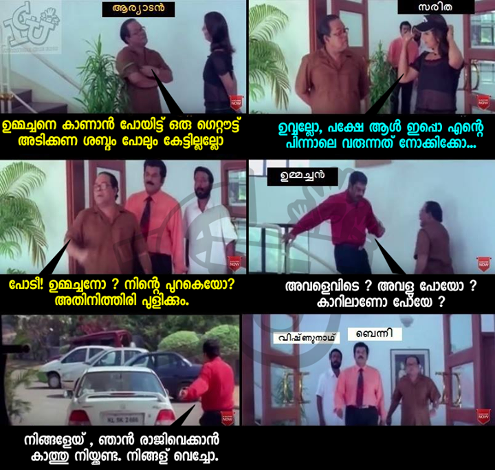 കരണക സളർ ബചചലർ !  #icuchalu #politics #people  Credits : Sam Alex  ICU