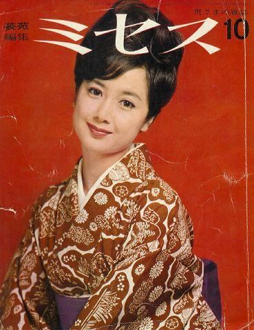 Oogi Chikage (扇千景) 1933-, Japanese Actress | ヴィンテージ ...
