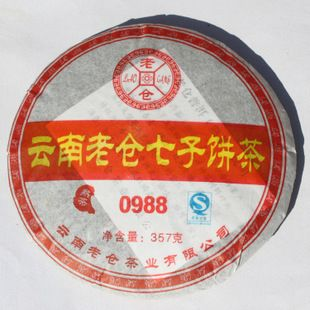 Новый пуэр чай семь торт чай 357 г китай чай, Спелые здоровья китайской провинции юньнань ча потерять вес продукции
