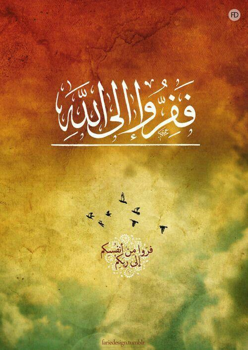 ﺗﺬﻛﺮ ﺍﻟﻤﻮﺕ ﺩﺍﺋﻤﺎ ﻭ ﺑﺎﺳﺘﻤﺮﺍﺭ ﻓﺘﻔﻜﺮ ﻳﺎ ﻣﻐﺮﻭﺭ ﻓﻲ ﺍﻟﻤﻮﺕ ﻭ ﺳﻜﺮﺍﺗﻪ ﻭ ﺻﻌﻮﺑﺔ ﻛﺄﺳﻪ ﻭﻣﺮﺍﺭﺗﻪ ﻓﻬﻞ ﺗﻔﻜﺮﺕ ﻳﺎ ﺃﺑﻦ ﺃﺩ Islamic Calligraphy Islamic Art Arabic Calligraphy Art