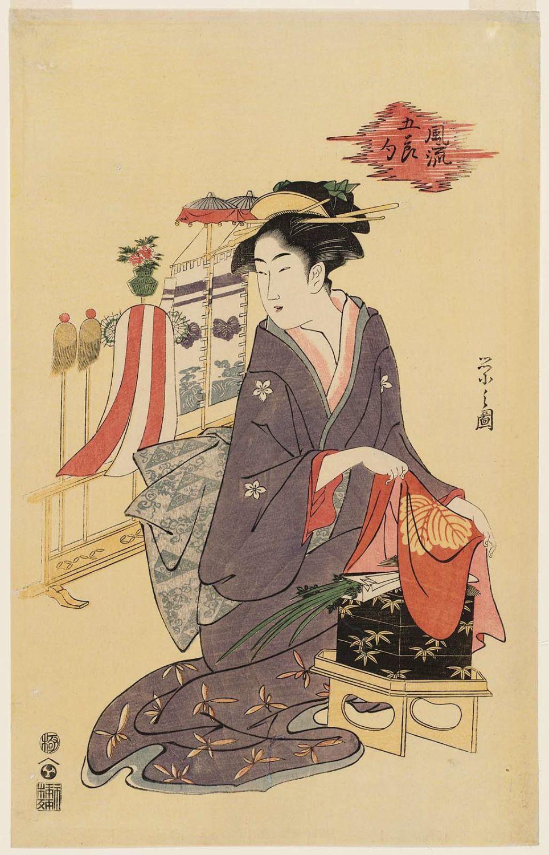 風流五節句 端午 Boy's Festival, from the series Fashionable Five Festivals (Fûryû gosekku)