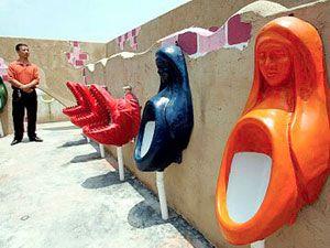 These Are Brilliant Bathroom Designs Pictures Urinals Cool Toilets Public Bathrooms