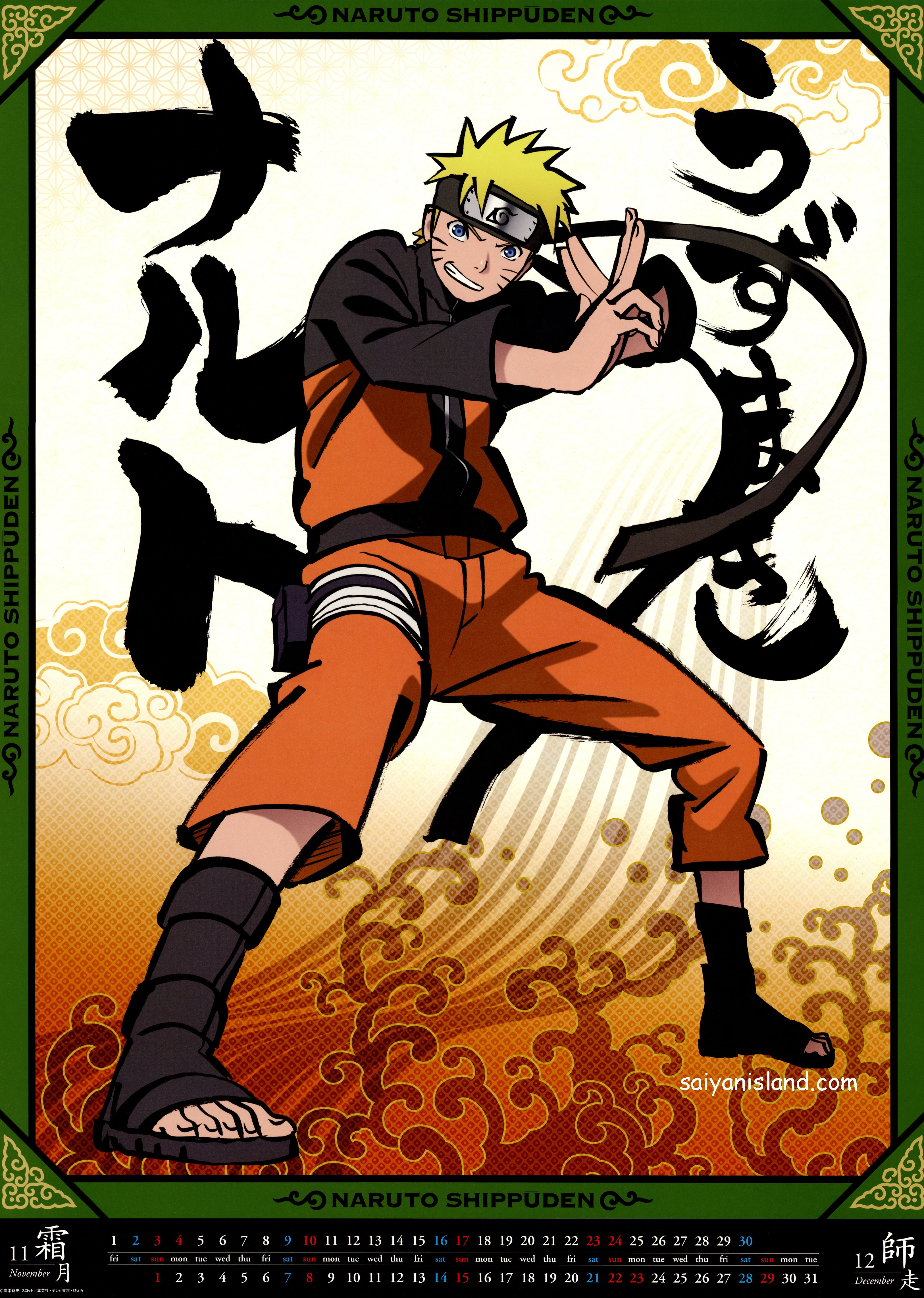Naruto Personajes de anime, Naruto y Anime