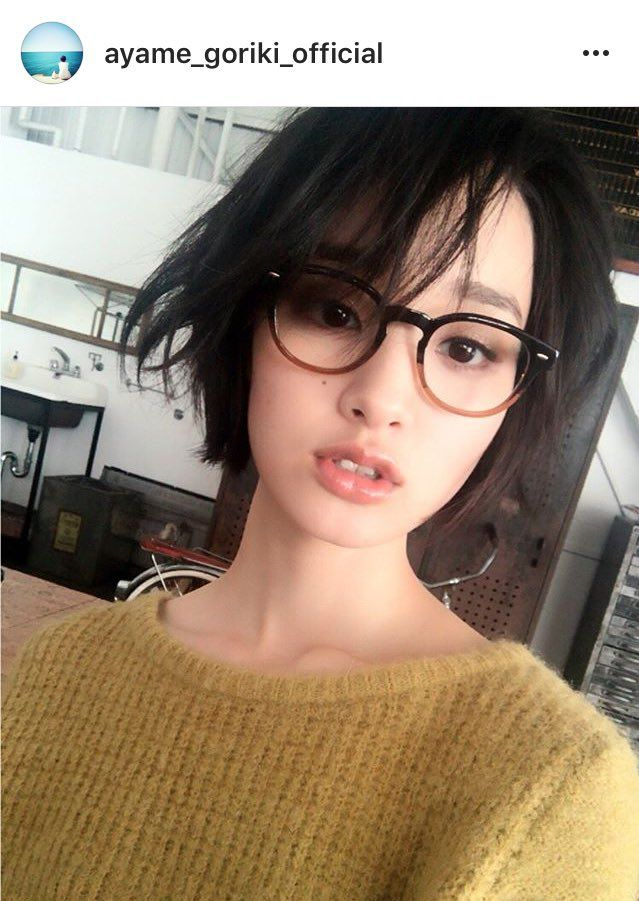 「メガネ 剛力彩芽」の画像検索結果