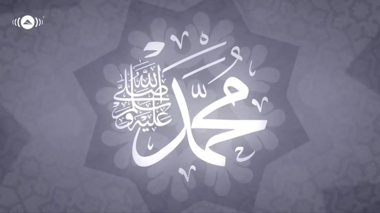 Maher Zain Radhitu Billahi Rabba English Version Maher Zain Lyrics Neon Signs