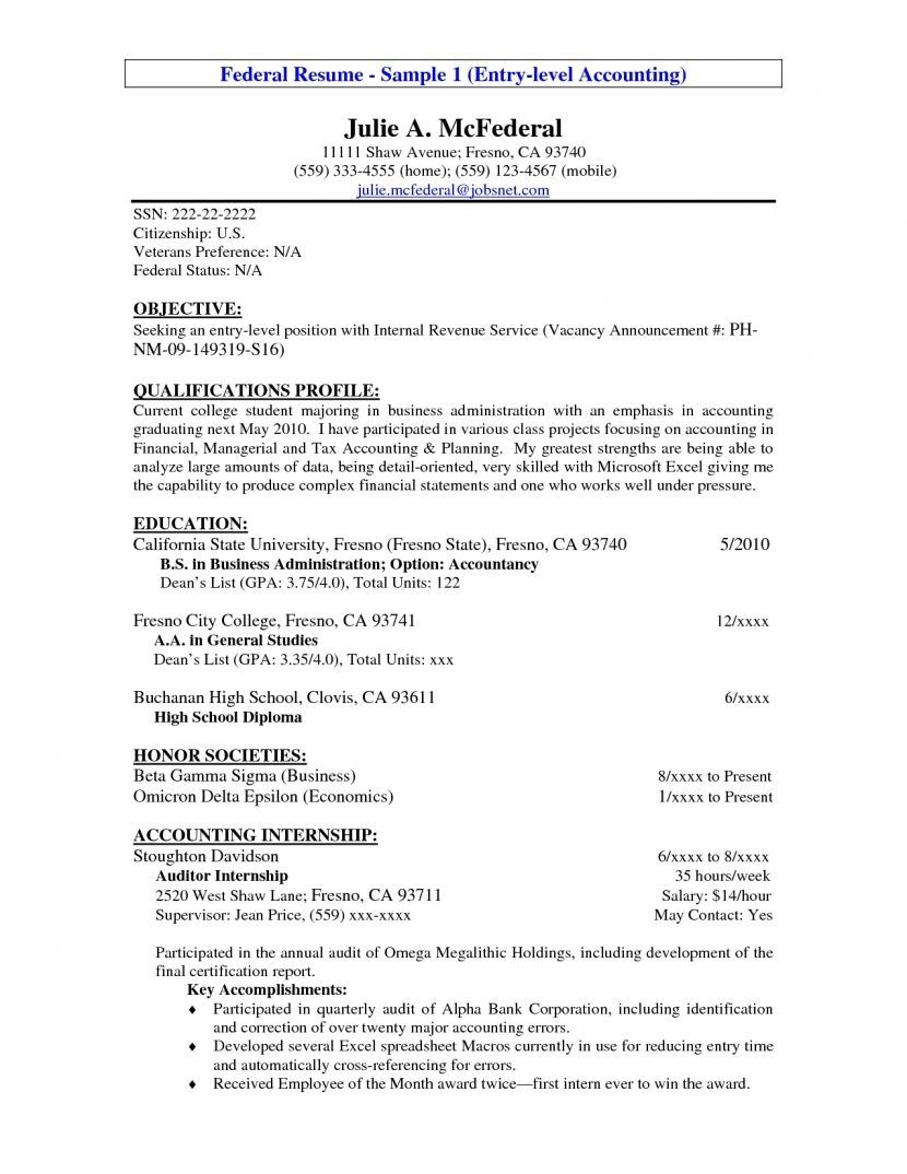 Mall Security Guard Sample Resume First Year Teacher Cover Letter