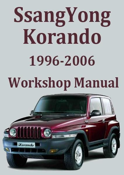 This Ssangyong Workshop Manual Is The Most Comprehensive Workshop