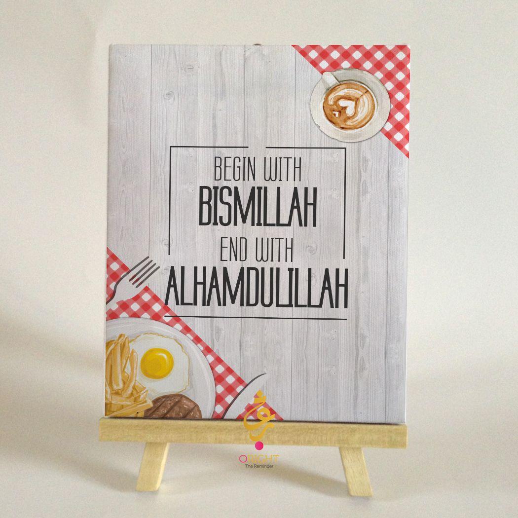 Ide oleh ORIGHT pada Islamic Poster