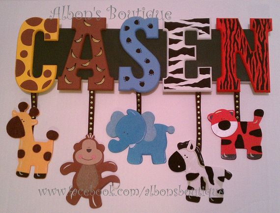 jungle name sign, 8 letter name - custom jungle zoo safari themed