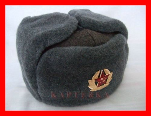 ☆ soldados CCCP originales shapka Ushanka ejército soviético Shapka Ushanka Sombrero de invierno   eBay
