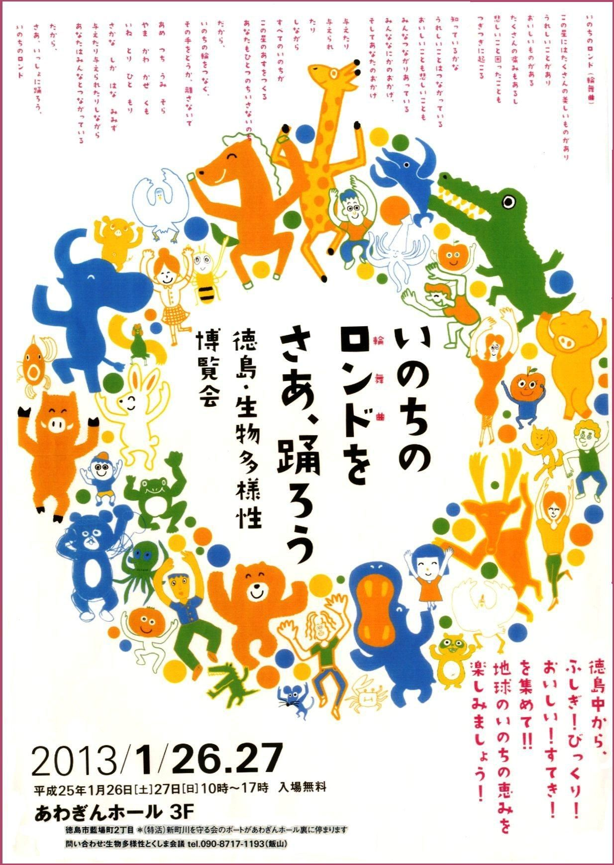 poster」おしゃれまとめの人気アイデア pinterest  ling yu tsai
